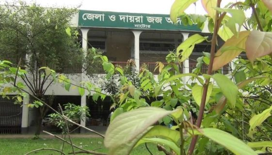 Natore Jail News.9.7