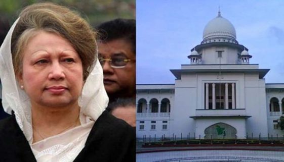 Khaleda-Court